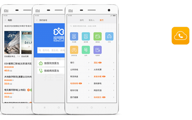 miui v6 yellow pages - MIUI V6 All Features