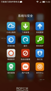 5492991c39557 169x300 - Download Miui Custom Rom For OPPO R1 R829T