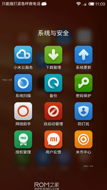 Download Miui Custom Rom For OPPO R1 R829T