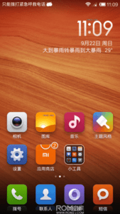 54929937234d0 169x300 - Download Miui Custom Rom For OPPO R1 R829T
