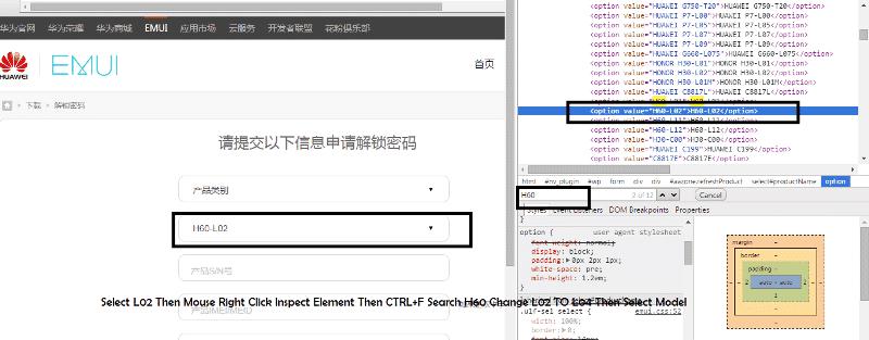 H60_Bootloader