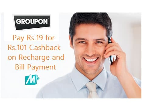 groupon mobikwik offer - Groupon Pay Rs.19 And Get Rs.101 Cashback on MobiKwik