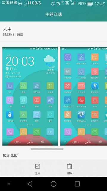 Download Huawei EMUI Premium Themes For Emui 3 1, 3 0, 2 3