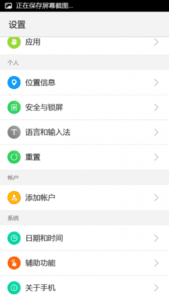 Lenovo-Vibe-UI-For-Xiaomi-Redmi-2-4