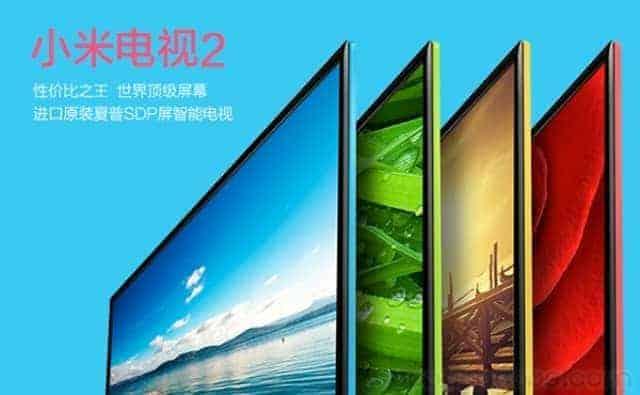 Xiaomi MiTV 2 - Xiaomi MI Tv 2 Launched In China