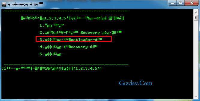 4x_bootloader