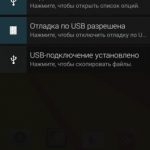 Discovery Android 4.4.2 Kitkat Rom For Micromax A116 Canvas HD 3 150x150 - AOSP[4.4.2]Stable Rom For Micromax Canvas HD A116