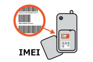 IMEI 300x200 - Backup and Restore IMEI / NVRAM Data on Android Mediatek Devices