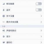 Lewa OS 5 For Xiaomi Redmi 2 3 150x150