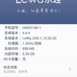 Lewa OS5 For Xiaomi Redmi 2 Android 4.4.4 Kitkat ROM 150x150