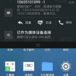 FIUI Kitkat Custom Rom For Xiaomi Redmi 2 4 150x150