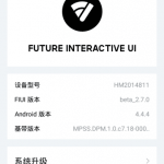 FIUI Kitkat Custom Rom For Xiaomi Redmi 2 7 150x150