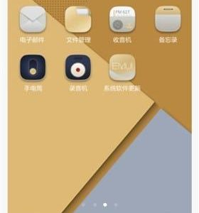 Honor7 Themes 1 280x300