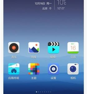 Honor7 Themes 11 280x300