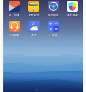 Honor7 Themes 12 280x300