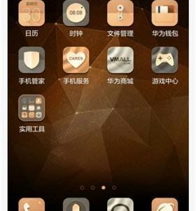 Honor7 Themes 16 280x300