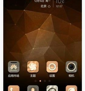Honor7 Themes 2 280x300