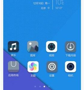 Honor7 Themes 5 280x300
