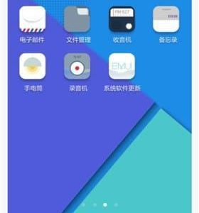 Honor7 Themes 7 280x300
