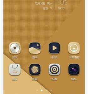 Honor7 Themes 9 280x300