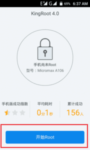 Rooting-Micromax-Unite-2-A106-with-KingRoot
