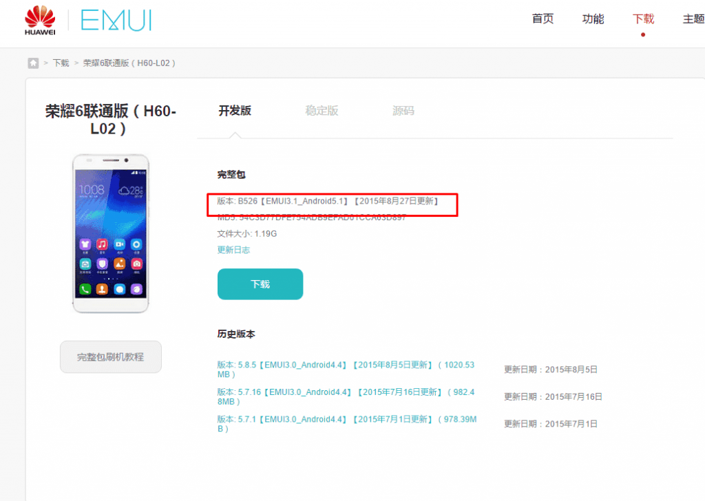 HONOR 6 L02 EMUI 3.1 1024x728 - EMUI 3.1 Android 5.1 For Honor 6, 4x, 4c Other Models Stable Version