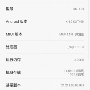 miui 7 honor 6 2 300x300 - [ROM] Official Miui 7 Ported Rom For Honor 6 L02, L01, L12