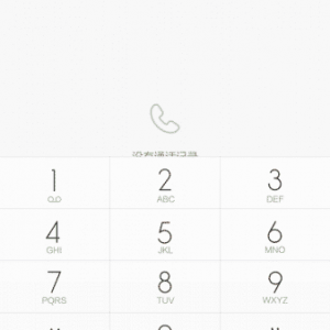 miui 7 honor 6 3 300x300 - [ROM] Official Miui 7 Ported Rom For Honor 6 L02, L01, L12