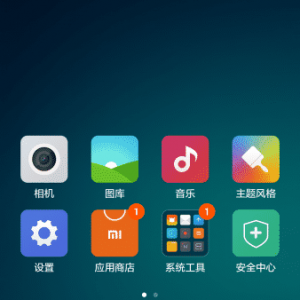 miui 7 honor 6 4 300x300 - [ROM] Official Miui 7 Ported Rom For Honor 6 L02, L01, L12