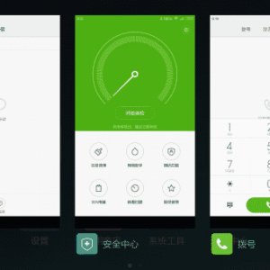 miui 7 honor 6 5 300x300 - [ROM] Official Miui 7 Ported Rom For Honor 6 L02, L01, L12