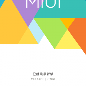 z9 max miui 7 1 300x300 - [Rom] Unofficial MIUI 7 For Nubia Z9 Max
