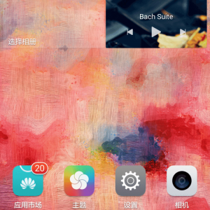 mate s themes 1 300x300