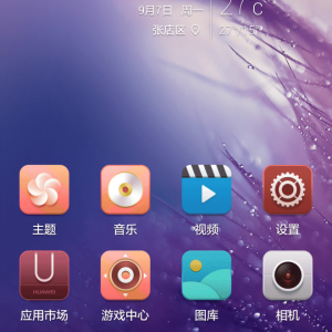 mate s themes 10 300x300