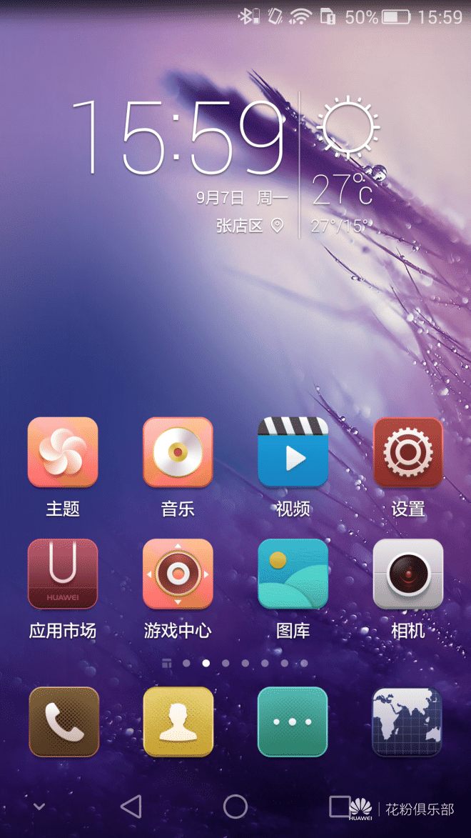 mate s themes 10