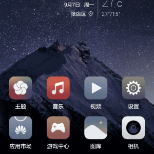 mate s themes 11 300x300