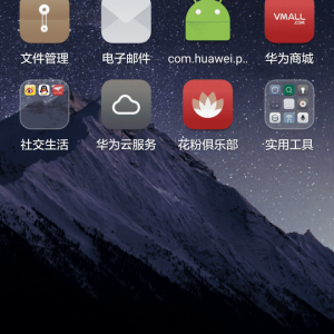 mate s themes 12 300x300