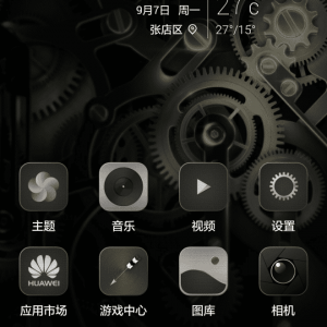 mate s themes 2 300x300