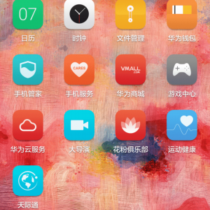 mate s themes 4 300x300