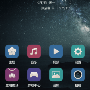 mate s themes 5 300x300