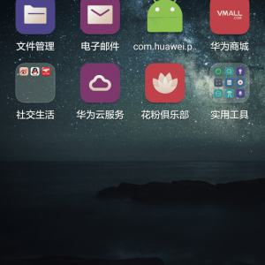 mate s themes 6 300x300