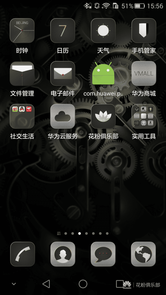 mate s themes 7