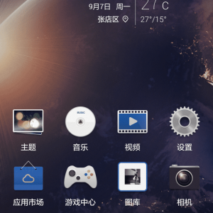 mate s themes 8 300x300
