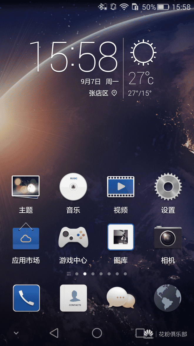 mate s themes 8