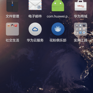 mate s themes 9 300x300