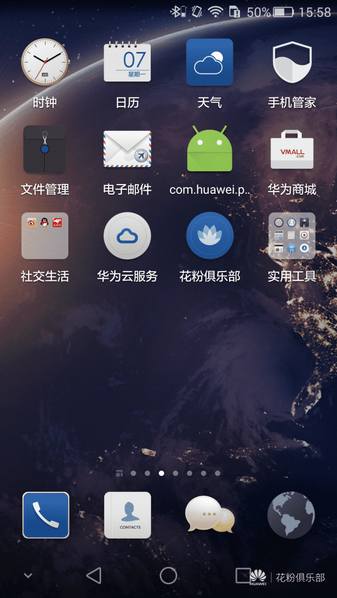 mate s themes 9
