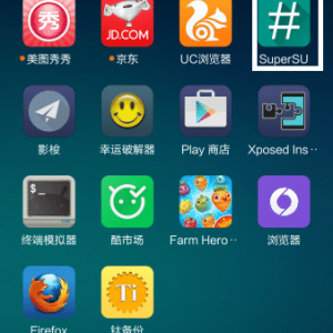 redmi note 2 root twrp 1 300x300