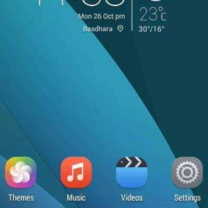 Emui 3.0 Xolo One Kitkat 5 300x300 - Unofficial Emui 3.0 Android Kitkat Rom For Xolo One