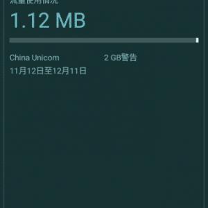 Android 6.0 Redmi 2 CM13 3 300x300