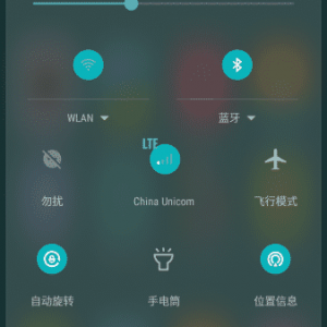 Android 6.0 Redmi 2 CM13 4 300x300