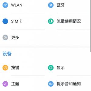 Android 6.0 Redmi 2 CM13 6 300x300